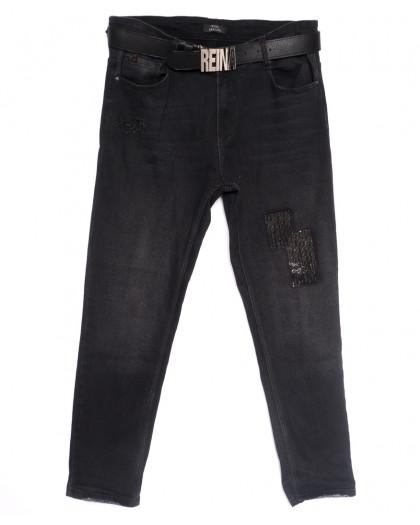 2058 Black Fashion Woox джинсы женские полубатальные серые весенние стрейчевые (29-34, 6 ед.) Woox
