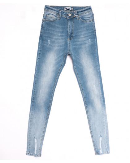 0334 Xray американка с рванкой синяя весенняя стрейчевая (26-32, 7 ед.) XRAY