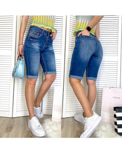 5562-6 А Relucky шорты джинсовые женские полубатальные синие стрейчевые (28-33, 6 ед.) Relucky