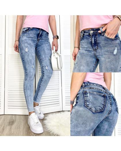 3601 New jeans американка голубая с царапками весенняя стрейчевая (25-30, 6 ед.) New Jeans