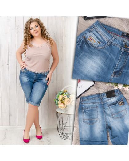5563-6 Relucky шорты джинсовые женские батальные с царапками синие стрейчевые (31-38, 6 ед.) Relucky
