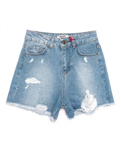 5000 Gecce шорты джинсовые женские с рванкой синие коттоновые (34-42,евро, 6 ед.) Gecce