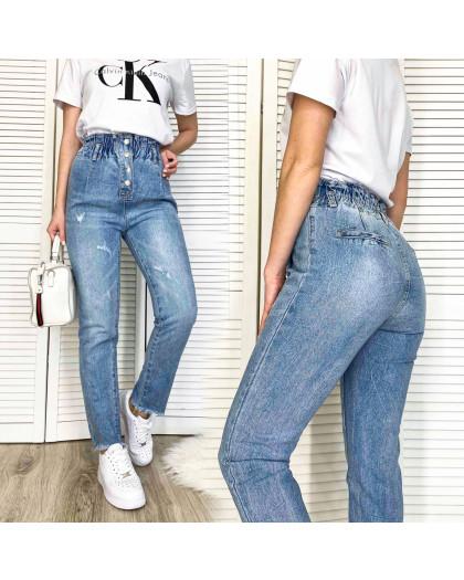 3630 New jeans мом синий демисезонный коттоновый (25-30, 6 ед.) New Jeans