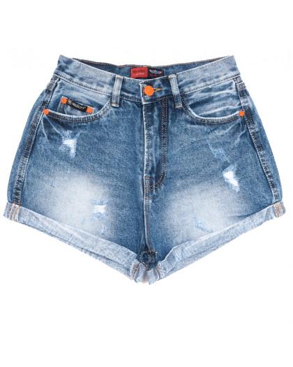 0044-15 Relucky шорты джинсовые женские с рванкой синие коттоновые (25-30, 6 ед.) Relucky