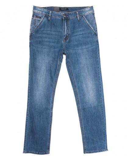6969 Pagalee джинсы мужские синие весенние коттоновые (30-38, 8 ед,) Pagalee