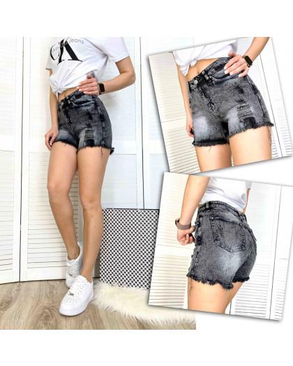 6672-5 Relucky шорты джинсовые женские с рванкой серые стрейчевые (25-30, 6 ед.) Relucky