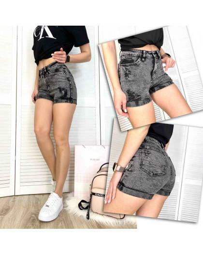 8882-2 Relucky шорты джинсовые женские с рванкой серые стрейчевые (25-30, 6 ед.) Relucky