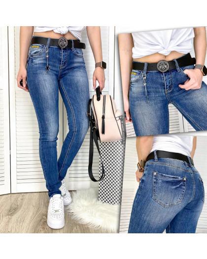 8180 Vanver джинсы женские с царапками весенние стрейчевые (25-30, 6 ед.) Vanver