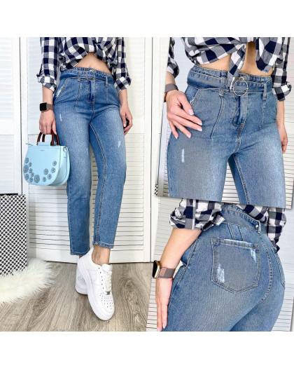 3606 New jeans мом синий с царапками весенний коттоновый (25-30, 6 ед.) New Jeans