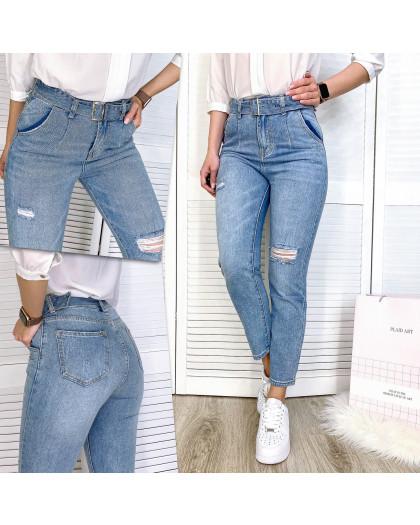 3594-01 New Jeans мом голубой с царапками весенний коттоновый (25,26,27,28, 4 ед.) New Jeans