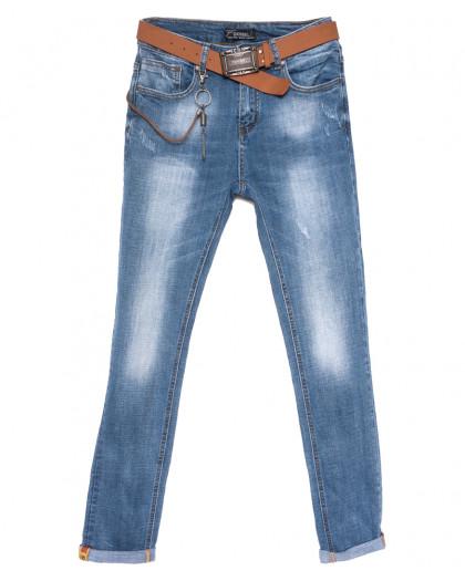 9032 Dknsel джинсы женские полубатальные с царапками синие весенние стрейчевые (28-33, 6 ед.) Dknsel