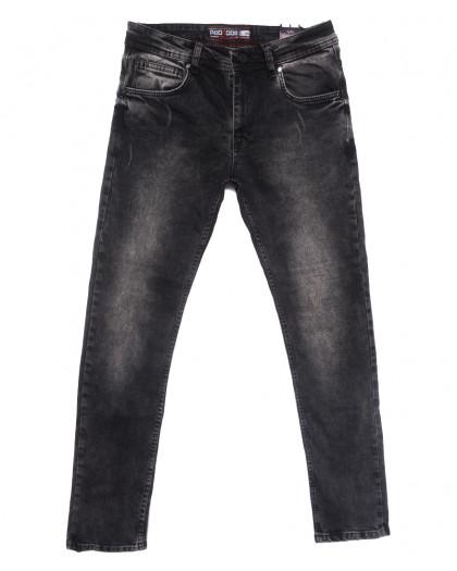 6677 Redcode джинсы мужские с царапками темно-серые весенние стрейчевые (29-36, 8 ед.) Redcode