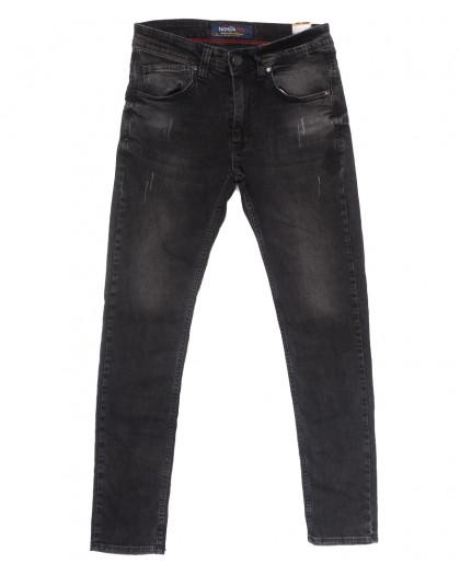 6709 Fashion Red джинсы мужские с царапками серые весенние стрейчевые (29-36, 8 ед.) Fashion Red