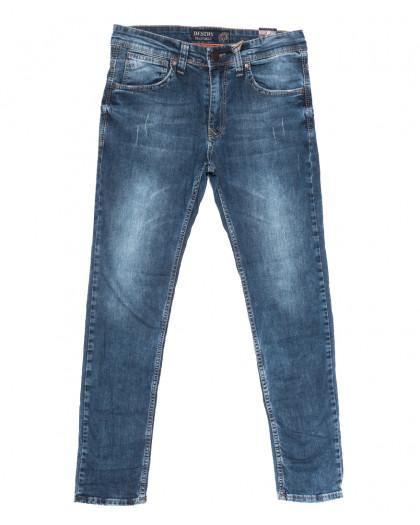 6712 Destry джинсы мужские с царапками синие весенние стрейчевые (29-36, 8 ед.) Destry