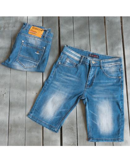 7002-01 Pobeda шорты джинсовые мужские синие стрейчевые (29,30,31,33,34,36,38, 7 ед.) Pobeda