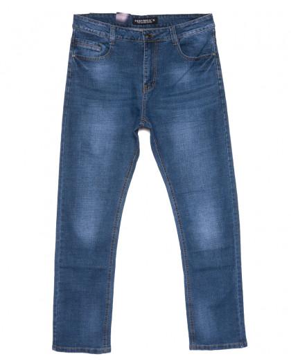 5322 Dervirga джинсы мужские синие весенние стрейчевые (29-38, 8 ед.) Dervirga