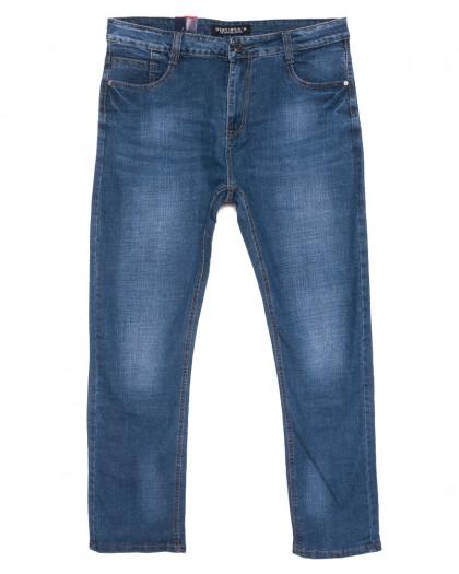 5321 Dervirga джинсы мужские синие весенние стрейчевые (29-38, 8 ед.) Dervirga
