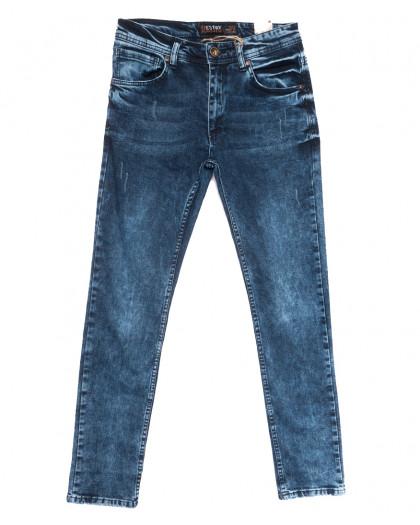 6886 Destry джинсы мужские с царапками синие весенние стрейчевые (29-36, 8 ед.) Destry