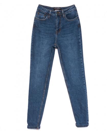 0803-1 M Relucky джинсы женские синие осенние стрейчевые (25-30, 6 ед.) Relucky