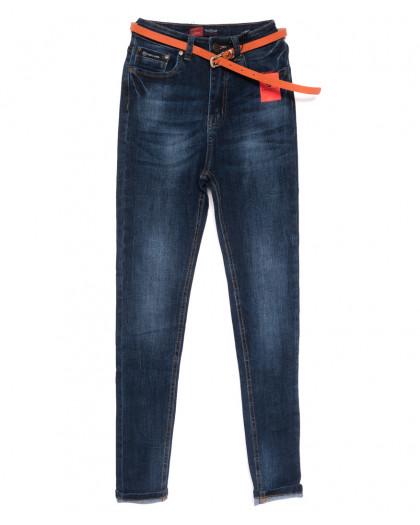 0085-1 A Relucky американка синяя осенняя стрейчевая (25-30, 6 ед.) Relucky