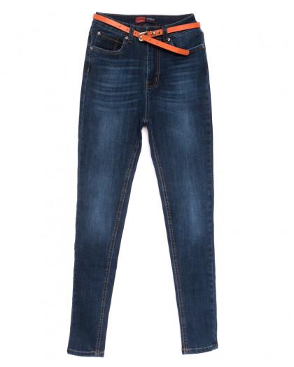 0080-1 A Relucky американка синяя осенняя стрейчевая (25-30, 6 ед.) Relucky