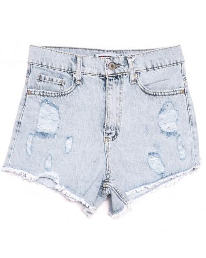 3475 Xray шорты джинсовые женские с рванкой синие коттоновые (34-40,евро, 5 ед.) XRAY