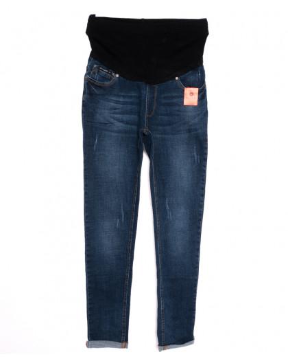 0905-2 В Relucky джинсы полубатальные для беременных синие осенние стрейчевые (28-33, 6 ед.) Relucky