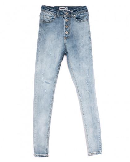 3399 Xray американка с царапками синяя весенняя стрейчевая (26-31, 7 ед.) XRAY