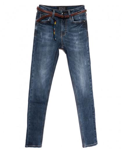 6061 Dimarkis Day джинсы женские с царапками синие осенние стрейчевые (25-30, 6 ед.) Dimarkis Day