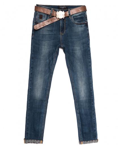9321 Dimarkis Day джинсы женские синие осенние стрейчевые (27-32, 6 ед.) Dimarkis Day