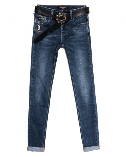 6083 Dimarkis Day джинсы женские синие осенние стрейчевые (25-30, 6 ед.) Dimarkis Day