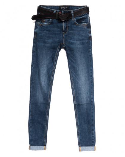 6074 Dimarkis Day джинсы женские синие осенние стрейчевые (25-30, 6 ед.) Dimarkis Day