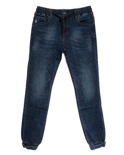 9205 Dsqaatard джинсы мужские молодежные на резинке с царапками синие осенние стрейчевые (28-36, 8 ед) Dsqatard