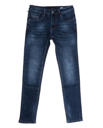 9204 Dsqaatard джинсы мужские молодежные синие осенние стрейчевые (28-36, 8 ед) Dsqatard