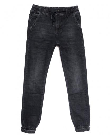 9209 Dsqaatard джинсы мужские молодежные на резинке серые осенние стрейчевые (27-34, 8 ед) Dsqatard