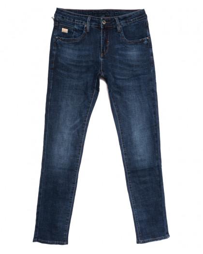 9202 Dsqatard джинсы мужские молодежные синие осенние стрейчевые (28-34, 8 ед) Dsqatard