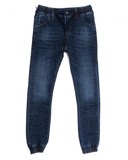 9211 Dsqatard джинсы мужские молодежные на резинке синие осенние стрейчевые (28-36, 8 ед) Dsqatard