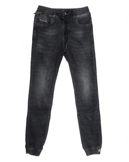 9206 Dsqatard джинсы мужские молодежные на резинке серые осенние стрейчевые (28-36, 8 ед) Dsqatard