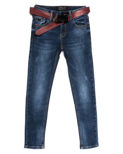 6085 Dmarks джинсы женские с царапками синие осенние стрейчевые (25-30, 6 ед.) Dmarks