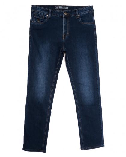 2601 Bagrbo джинсы мужские синие осенние стрейчевые (30-38, 8 ед.) Bagrbo