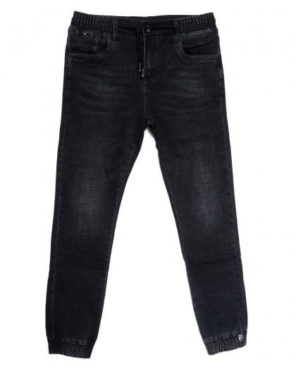 9207 Dsqatard джинсы мужские молодежные на резинке серые осенние стрейчевые (28-36, 8 ед.) Dsqatard