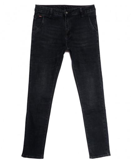 9213 Dsqatard джинсы мужские молодежные серые осенние стрейчевые (27-34, 8 ед.) Dsqatard