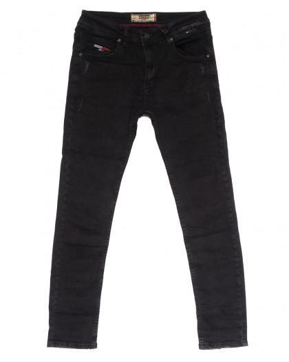 7165 Destry джинсы мужские с царапками серые осенние стрейчевые (29-36, 8 ед.) Destry