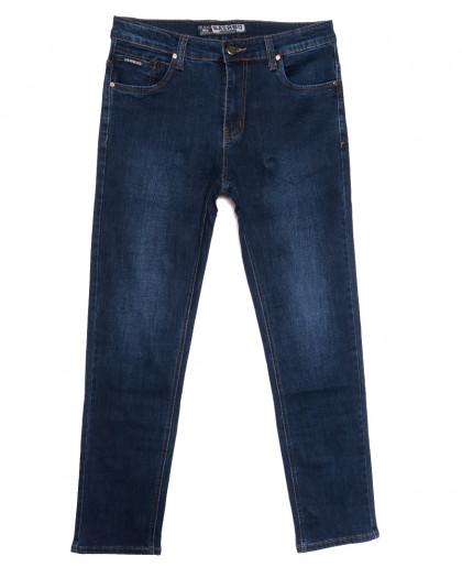 8532 Bagrbo джинсы мужские синие осенние стрейчевые (30-38, 8 ед.) Bagrbo