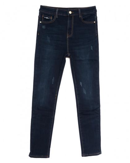 0598 New Jeans американка батальная на флисе с царапками синяя зимняя стрейчевая (31-36, 6 ед.) New Jeans
