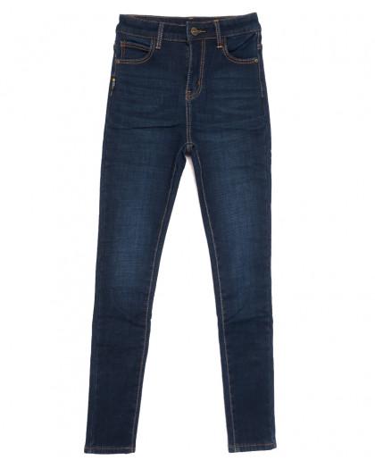 0587 New Jeans американка на флисе синяя зимняя стрейчевая (25-30, 6 ед.) New Jeans