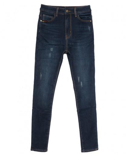 0593 New Jeans американка полубатальная на флисе с царапками синяя зимняя стрейчевая (28-33, 6 ед.) New Jeans