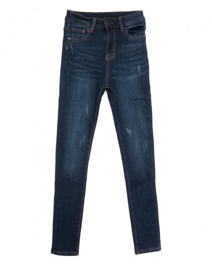 0614 New Jeans американка на флисе с царапками синяя зимняя стрейчевая (25-30, 6 ед.) New Jeans