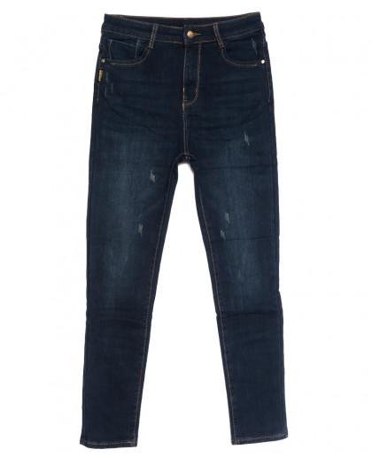 0595 New Jeans американка батальная на флисе с царапками синяя зимняя стрейчевая (31-36, 6 ед.) New Jeans