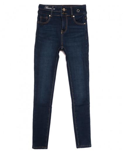0589 New Jeans американка на флисе синяя зимняя стрейчевая (25-30, 6 ед.) New Jeans